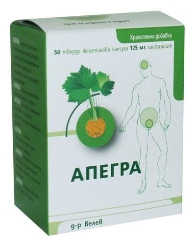 АПЕГРА капсули 175 мг * 50