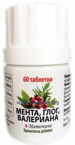 МЕНТА, ГЛОГ, ВАЛЕРИАНА + МАТОЧИНА таблетки * 60 АРО ЛАЙФ