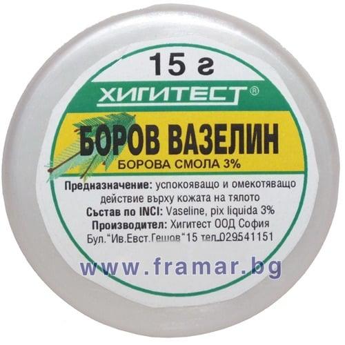 ВАЗЕЛИН БОРОВ 3% СМОЛА 15 гр. ХИГИТЕСТ