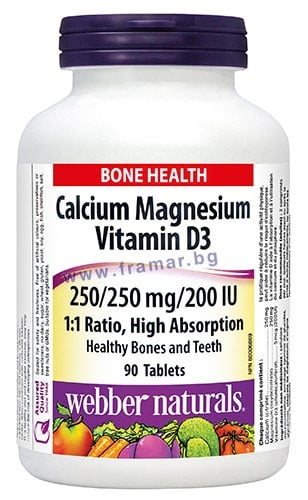 КАЛЦИЙ, МАГНЕЗИЙ И ВИТАМИН Д3 таблетки 250/250 мг./200 IU * 90 УЕБЪР НАТУРАЛС