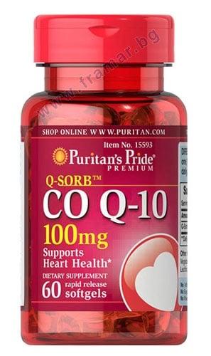 КОЕНЗИМ Q10 100 мг. * 60 капсули