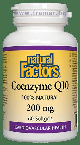 КОЕНЗИМ Q10 капсули 200 мг. * 60 НАТУРАЛ ФАКТОРС