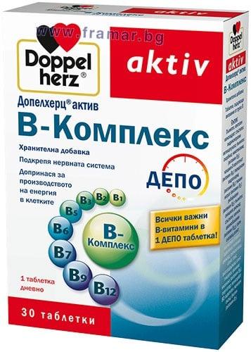 ДОПЕЛХЕРЦ АКТИВ Б КОМПЛЕКС таблетки * 30