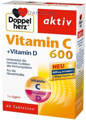 ДОПЕЛХЕРЦ АКТИВ ВИТАМИН Ц 600 мг + ВИТАМИН Д 3 табл. * 40