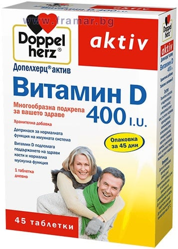 ДОПЕЛХЕРЦ ВИТАМИН Д табл. 400 IU * 45