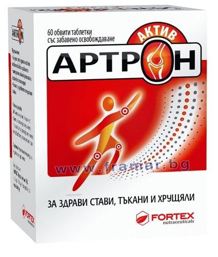 АРТРОН АКТИВ табл. * 60 ФОРТЕКС