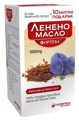 ЛЕНЕНО МАСЛО капс. 1000 мг. * 90 + 10
