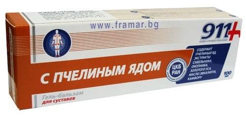 ПЧЕЛНА ОТРОВА гел - балсам за стави 100 мл