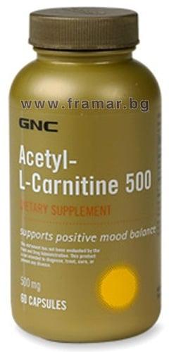 АЦЕТИЛ L-КАРНИТИН капсули 500 мг. * 60 GNC