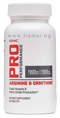 L - АРГИНИН + L - ОРНИТИН таблетки * 60 GNC