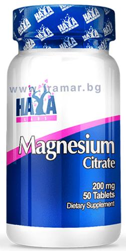 ХАЯ ЛАБС МАГНЕЗИЕВ ЦИТРАТ таблетки 200 мг. * 50