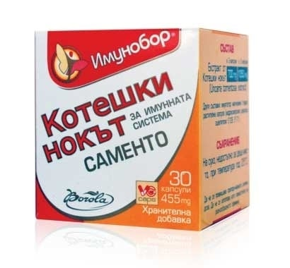 ИМУНОБОР КОТЕШКИ НОКЪТ капс. 455 мг. * 30