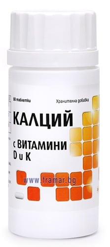 КАЛЦИЙ + ВИТАМИНИ Д + К таблетки * 60 АРО ЛАЙФ