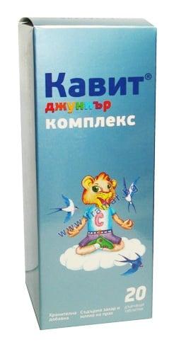 КАВИТ ДЖУНИЪР КОМПЛЕКС дъвчащи таблетки * 20