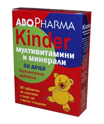 АБОФАРМА МУЛТИВИТАМИН + КАЛЦИЙ за ДЕЦА дъвчащи таблети * 30