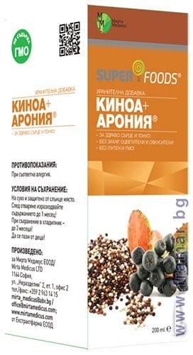 КИНОА + АРОНИЯ сироп 200 мл.