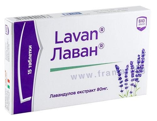 ЛАВАН таблетки * 15