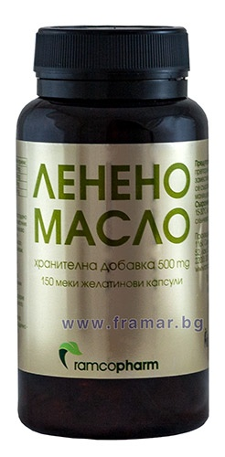 ЛЕНЕНО МАСЛО капс. 500 мг. * 150 РАМКОФАРМ