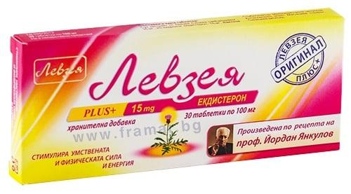ЛЕВЗЕЯ ПЛЮС таблетки  * 30