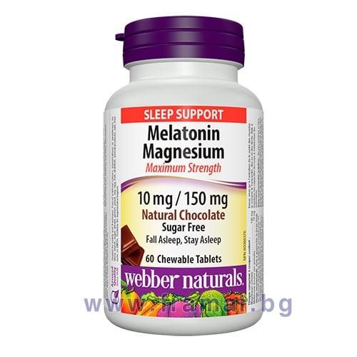 МЕЛАТОНИН + МАГНЕЗИЙ дъвчащи таблетки * 60 УЕБЪР НАТУРАЛС