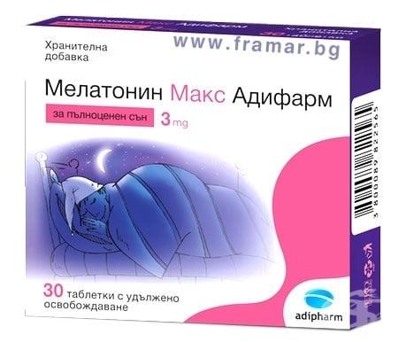 МЕЛАТОНИН МАКС табл. 3 мг. * 30