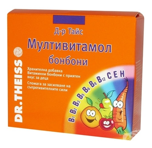 МУЛТИВИТАМОЛ бонбони 50 гр.