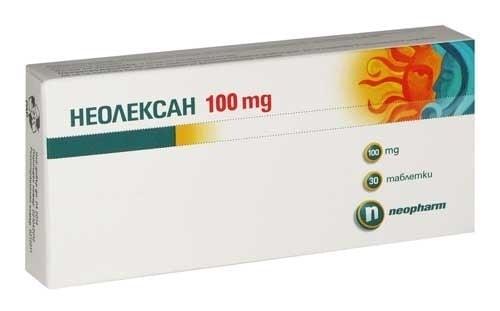 НЕОЛЕКСАН табл. 100 мг. * 30