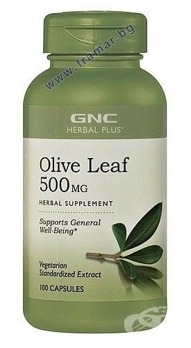 МАСЛИНА ЛИСТА капсули 500 мг. * 100 GNC