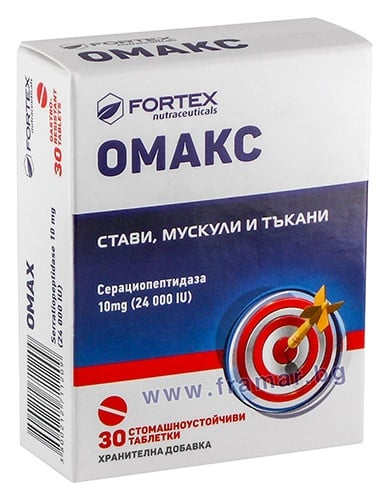 ОМАКС табл. 10 мг. * 30