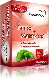 МАКСМЕДИКА ГИНКО + МАГНЕЗИЙ капсули * 30
