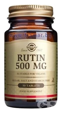 СОЛГАР РУТИН табл. 500 мг. * 50