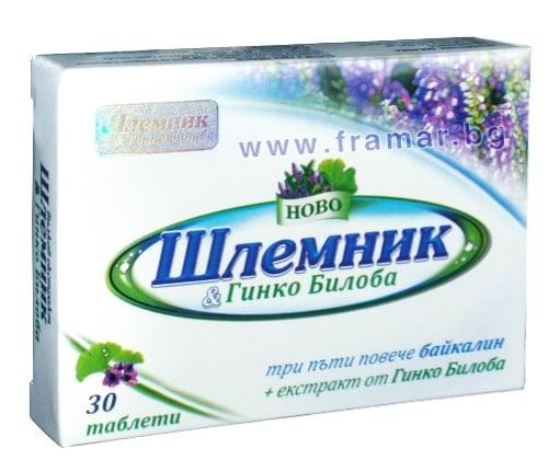 ШЛЕМНИК + ГИНКО БИЛОБА таблетки * 30