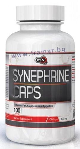 ПЮР НУТРИШЪН 100% СИНЕФРИН капс. 33 мг. * 100