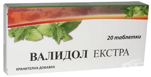 ВАЛИДОЛ ЕКСТРА табл. * 20