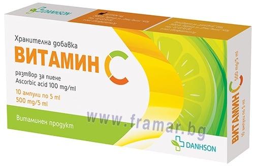ВИТАМИН Ц ампули 500 мг. / 5 мл. * 10 ВЕТПРОМ