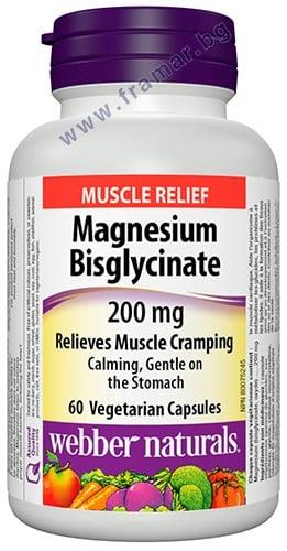 МАГНЕЗИЙ БИСГЛИЦИНАТ капсули 200 мг. * 60 УЕБЪР НАТУРАЛС