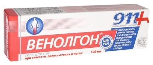 ВЕНОЛГОН гел 100 мл