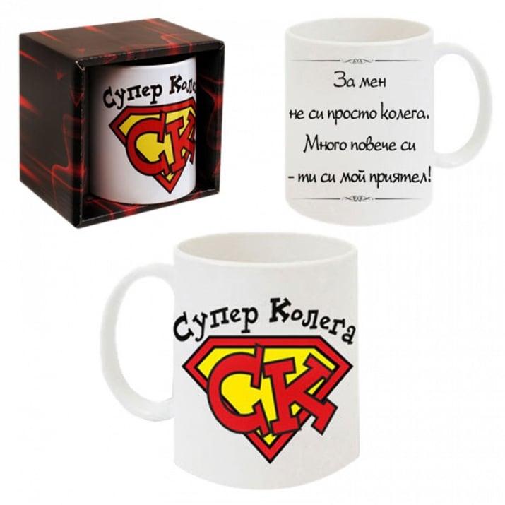 "Чаша ""Супер колега"""