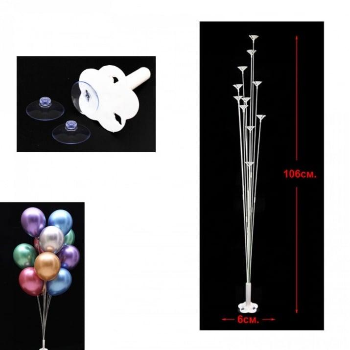Стойка за балони с вендузи