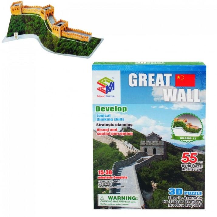 """3Д пъзел """"Великата китайска стена"""" - 55 ел."""