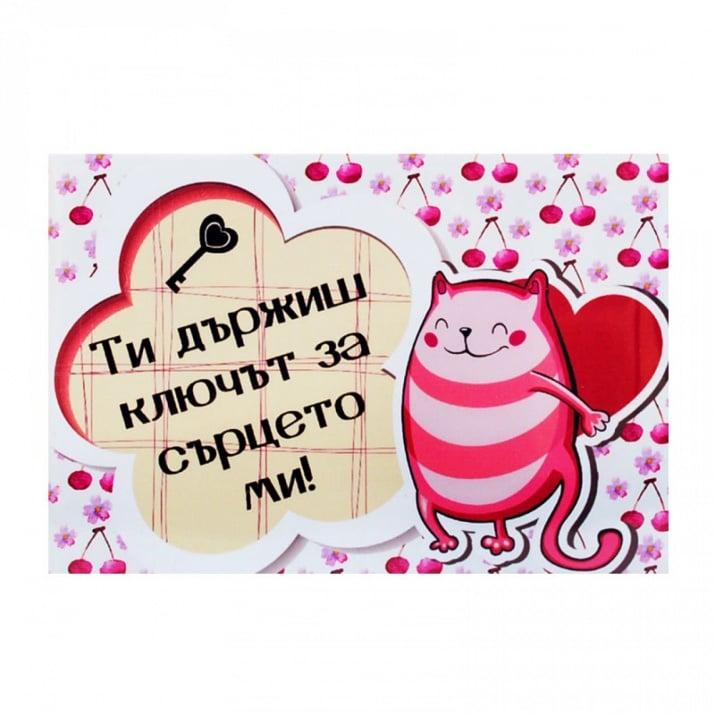 """Магнит """"Св. Валентин"""" Магнит """"Св. Валентин"""""""