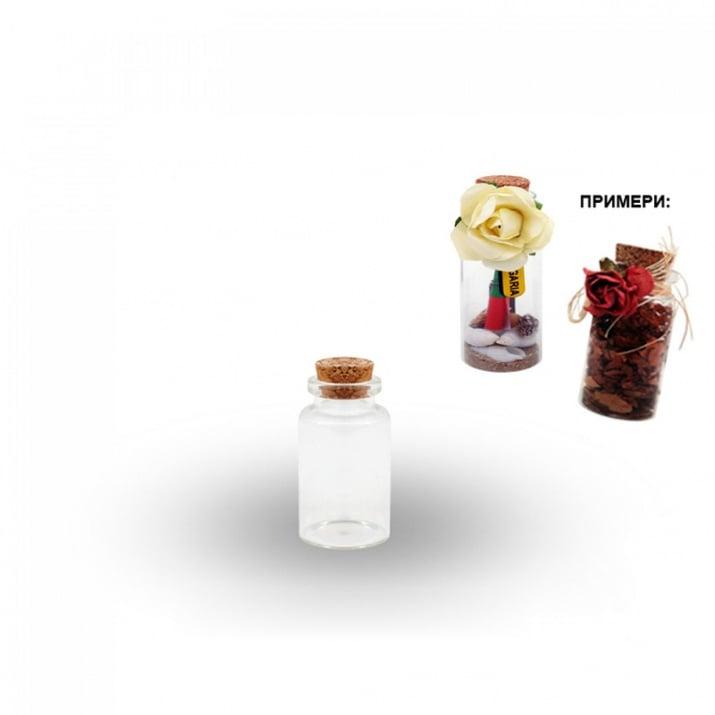 Шишенце за декорация - стъкло