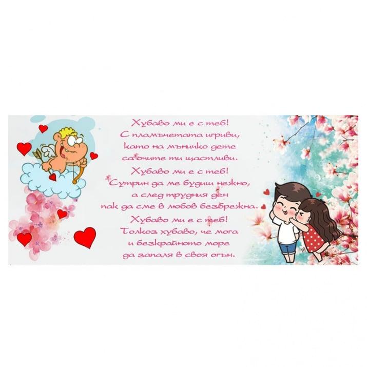 """Магнит Св. Валентин Магнит """"Св.Валентин"""""""