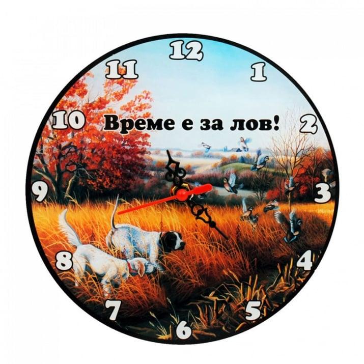 """Часовник """"Време е за лов"""""""