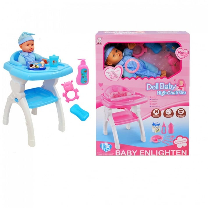 Бебе със столче за хранене и аксесоари, COSMOPOLIS Бебе със столче за хранене и аксесоари /син/