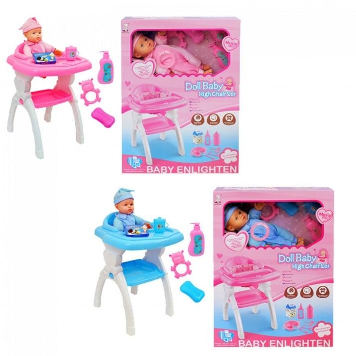 Бебе със столче за хранене и аксесоари