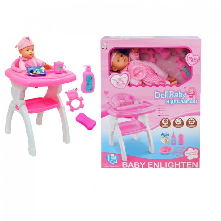 Бебе със столче за хранене и аксесоари, COSMOPOLIS Бебе със столче за хранене и аксесоари /розово/