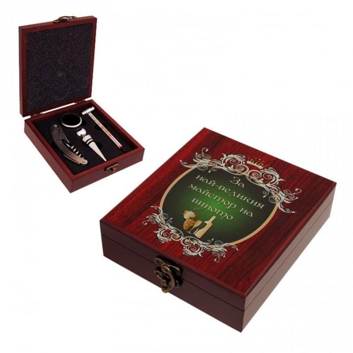 """Аксесоари за вино """"За най-великият майстор ..."""" в луксозна кутия"""