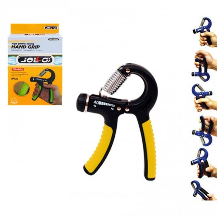 Преносим силиконов фитнес уред, COSMOPOLIS Преносим фитнес уред за ръка /жълт/
