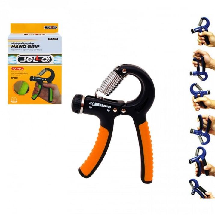 Преносим фитнес уред за ръка, COSMOPOLIS Преносим фитнес уред за ръка /оранжев/